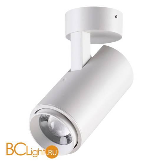 Потолочный светильник Novotech Kaimas 358290