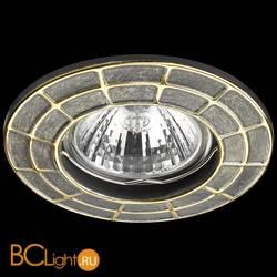 Встраиваемый спот (точечный светильник) Novotech Keen 370380