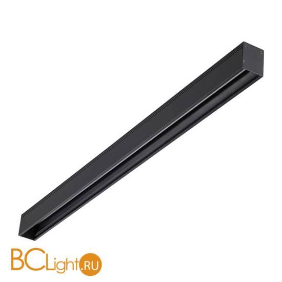 Шинопровод магнитный Novotech Kit 135024 1м черный