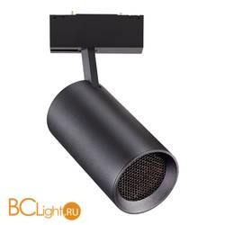 Трековый светильник Novotech Kit 358069