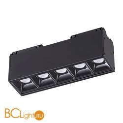Трековый светильник Novotech Kit 358073