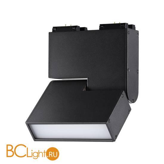 Трековый светильник Novotech KIT 358469