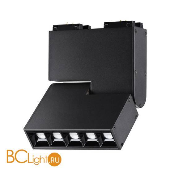 Трековый светильник Novotech KIT 358470