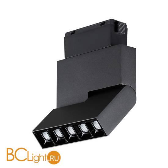 Трековый светильник Novotech KIT 358535