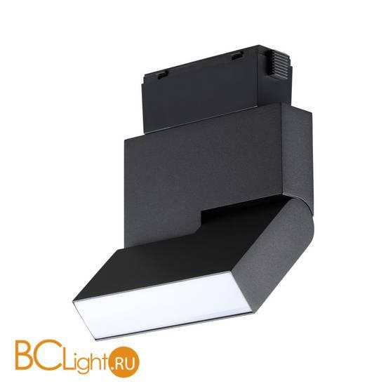 Трековый светильник Novotech KIT 358534
