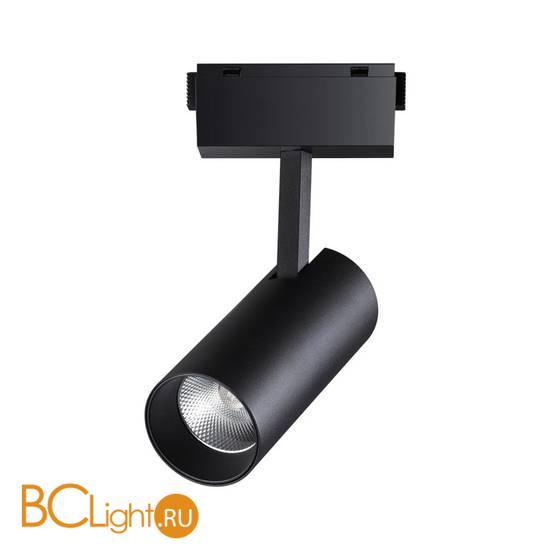 Трековый светильник Novotech KIT 358526