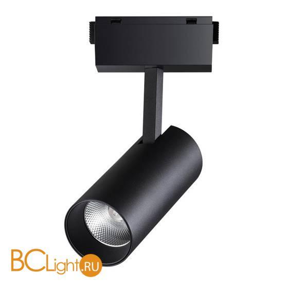 Трековый светильник Novotech KIT 358527