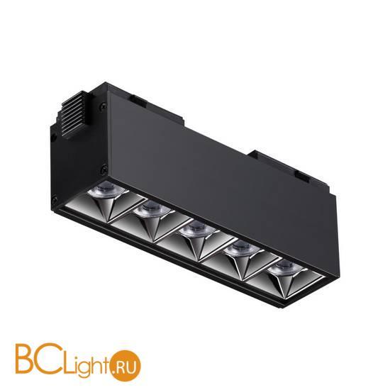 Трековый светильник Novotech KIT 358523