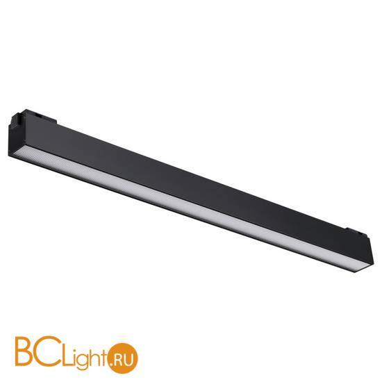 Трековый светильник Novotech KIT 358521