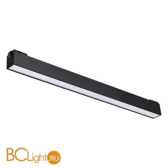 Трековый светильник Novotech KIT 358518