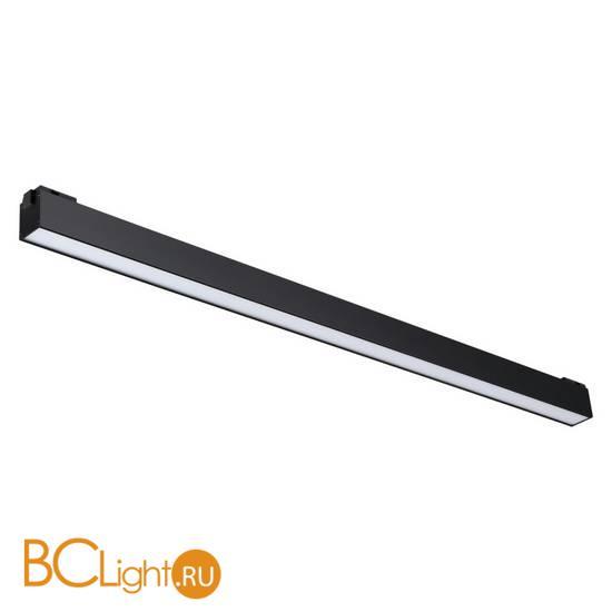 Трековый светильник Novotech KIT 358519