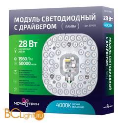 Лампа Novotech 220V 28W 4000K 1960Lm 357429