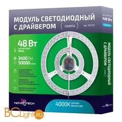 Лампа Novotech 220V 48W 4000K 3400Lm 357570