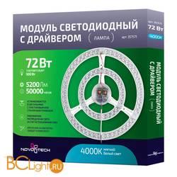 Лампа Novotech 220V 72W 4000K 5200Lm 357571