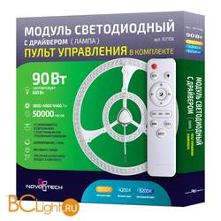 Лампа Novotech 220V 90W 3200/4200/6200K 3800/4000/6400Lm 357706