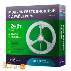 Лампа Novotech 24W 4000K 2200Lm 357726