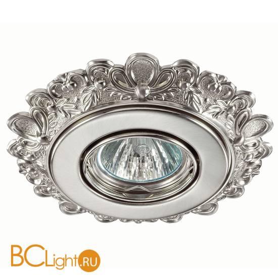 Встраиваемый спот (точечный светильник) Novotech Ligna 370269