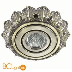 Встраиваемый спот (точечный светильник) Novotech Ligna 370276