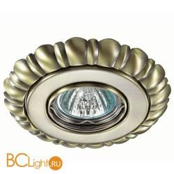 Встраиваемый спот (точечный светильник) Novotech Ligna 370280