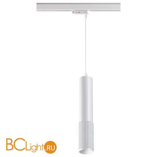 Трековый трехфазный светильник Novotech Mais led 358505