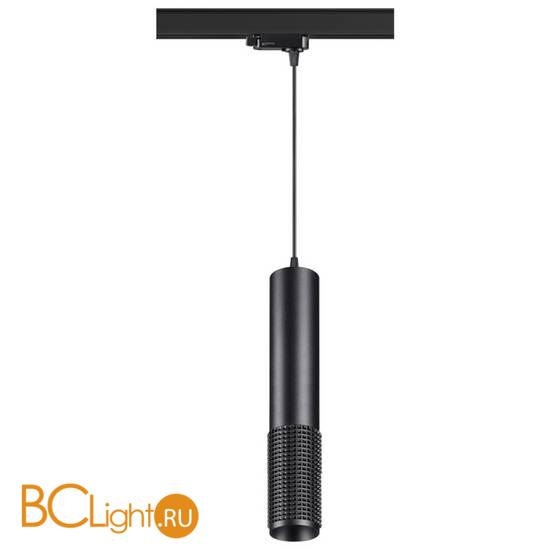 Трековый трехфазный светильник Novotech Mais led 358504