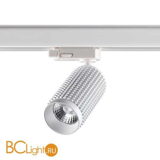 Трековый трехфазный светильник Novotech Mais led 358499