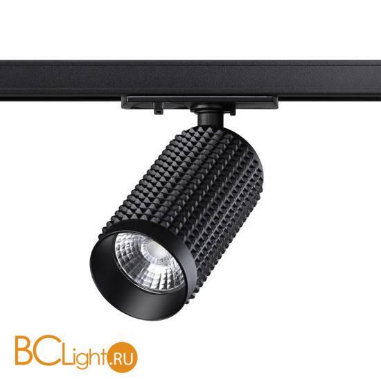 Трековый однофазный светильник Novotech Mais led 358495