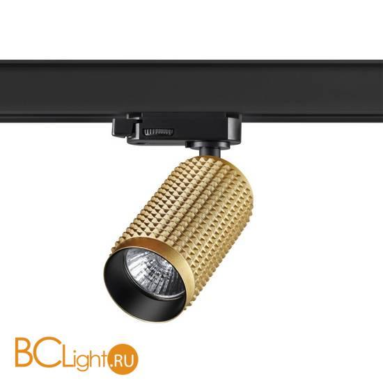 Трековый светильник Novotech Mais led 370768