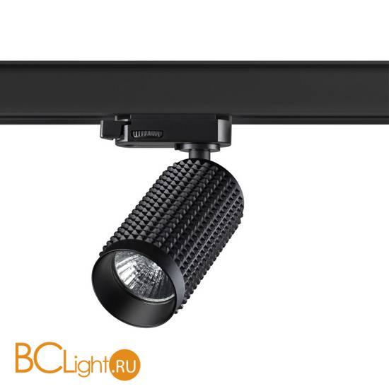Трековый светильник Novotech Mais led 370766