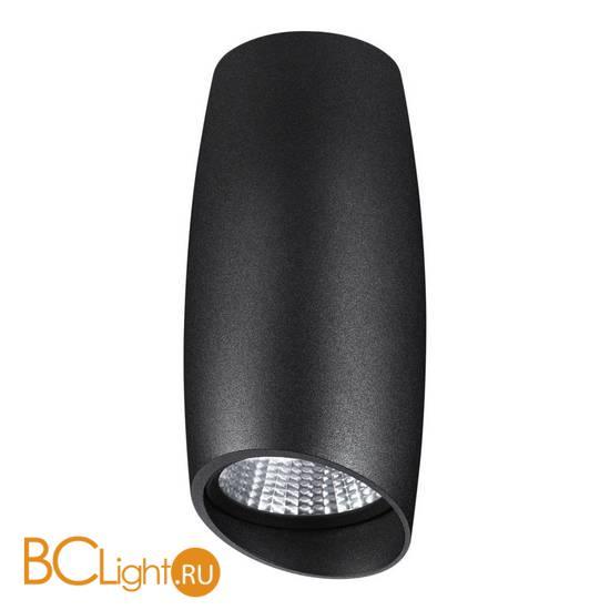 Потолочный светильник Novotech Mango 358363