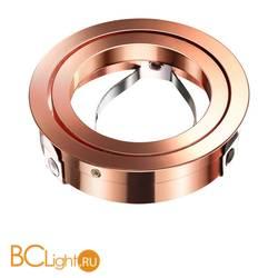 Крепёжное кольцо Novotech Mecano 370460