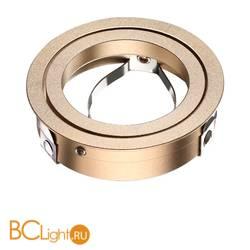 Крепёжное кольцо Novotech Mecano 370461