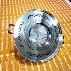 Встраиваемый спот (точечный светильник) Novotech Mirror 369542
