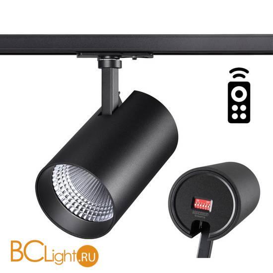 Трековый светильник Novotech Nail 358359