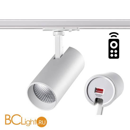Трековый светильник Novotech Nail 358356