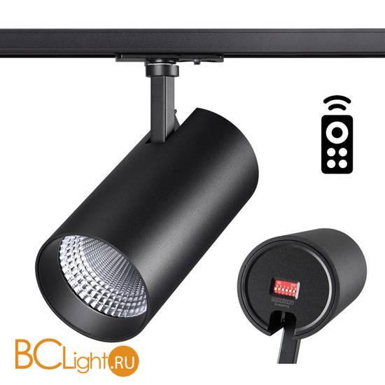 Трековый светильник Novotech Nail 358361