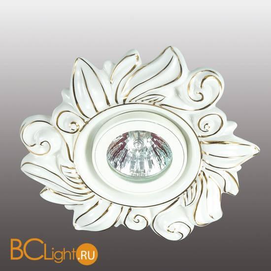 Встраиваемый спот (точечный светильник) Novotech Ola 370199