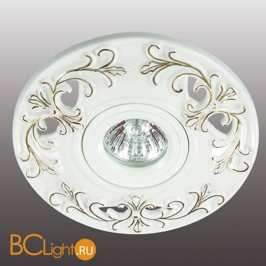 Встраиваемый спот (точечный светильник) Novotech Ola 370201