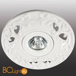 Встраиваемый спот (точечный светильник) Novotech Ola 370202