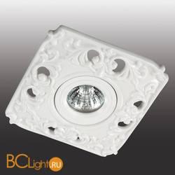Встраиваемый спот (точечный светильник) Novotech Ola 370204