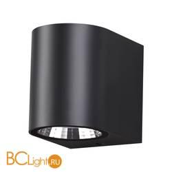 Уличный настенный светильник Novotech Opal 358294