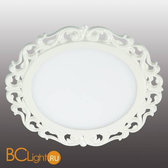 Встраиваемый спот (точечный светильник) Novotech Peili 357270