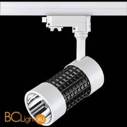 Трековый светильник Novotech Pine 357566