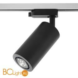 Трековый светильник Novotech Pipe 370361