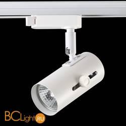 Трековый светильник Novotech Pipe 370362