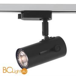 Трековый светильник Novotech Pipe 370363