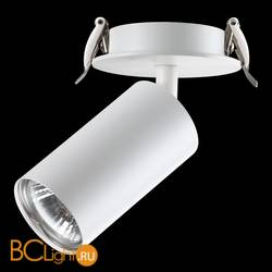 Встраиваемый спот (точечный светильник) Novotech Pipe 370393