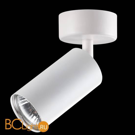 Спот (точечный светильник) Novotech Pipe 370394
