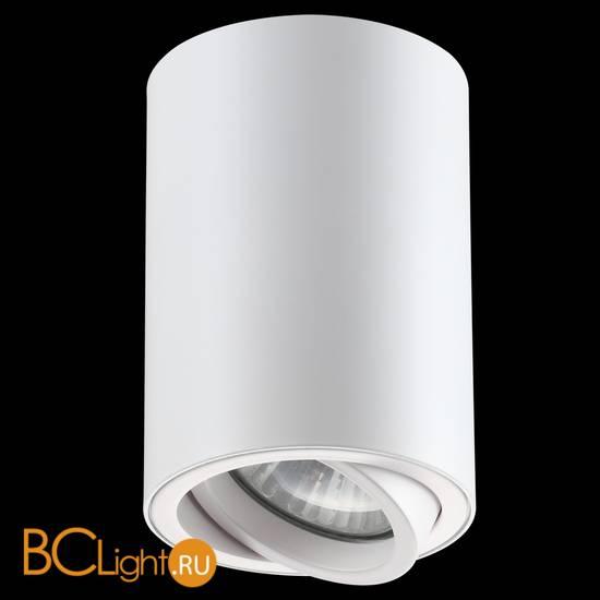 Спот (точечный светильник) Novotech Pipe 370397