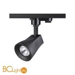 Трековый светильник Novotech Pipe 370405